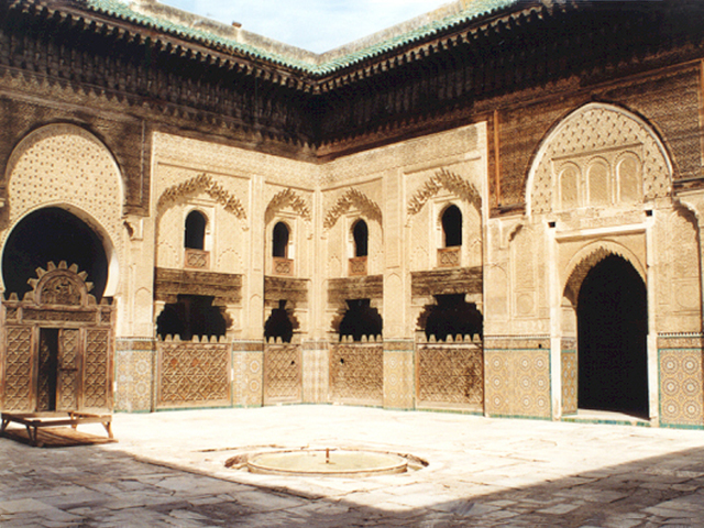 essays on morocco Essay on smartphones in school, year 2 creative writing worksheets, creative writing poetry syllabus the common reader first series virginia woolf 1925 to lytton strachey some of these papers appeared originally in the times essay morocco papers culture literary supplement, the.